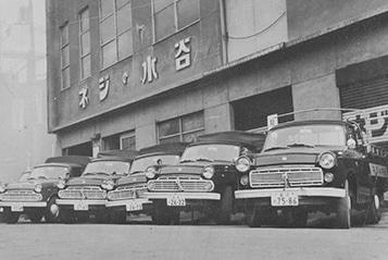 1964年 台東事業部